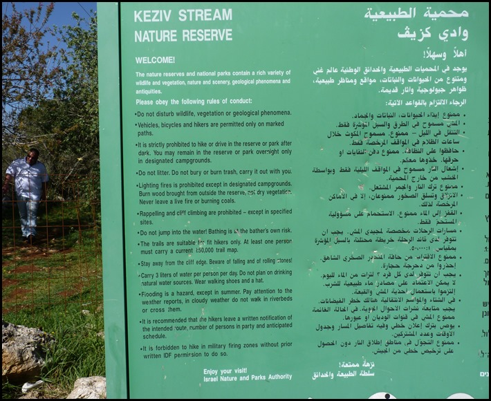 Keziv Stream Natural Reserve