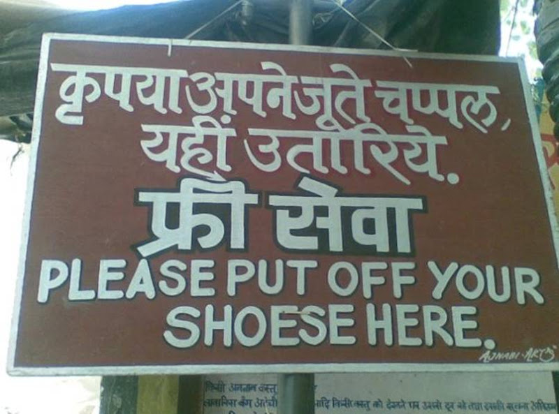 Indian English called Inglish