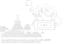 [AA]萩原雪歩 (アイドルマスター)