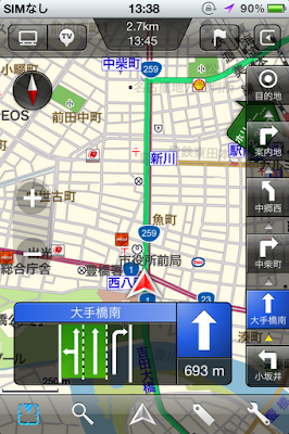 MapFan for iPhone カーナビ画面