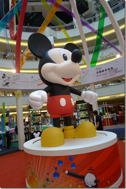the rotating Mickey Mouse