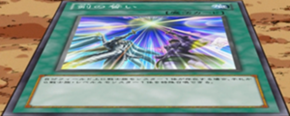 300px-SwordOath-JP-Anime-ZX