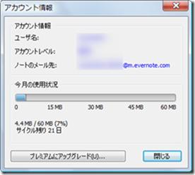 2013-02-22_16h38_10