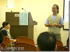 李建安老師講授鳥網解鳥與基本救傷保定