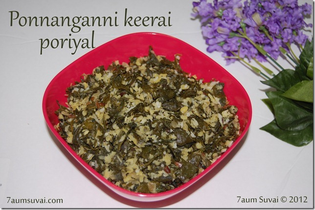 Ponnanganni keerai poriyal / பொன்னாங்கன்னி கீரை பொரியல்
