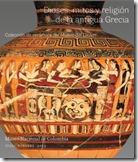 Cerámica griega en el museo Nacional