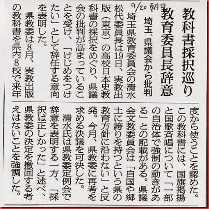 Image2埼玉
