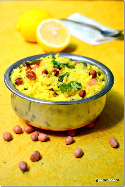 Lemon Rice Nimmakaya Pulihora 