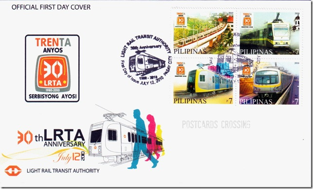 Light Railway Train Philippines First Day Cover