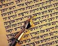 Judaísmo-vida-espiritual