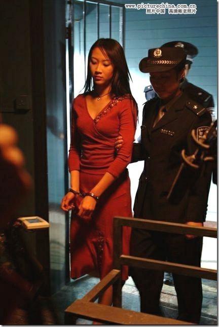 10 wanita cantik di hukum mati  di cina - herlan blog