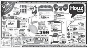Houz-depot-father-day-promotion-2011-EverydayOnSales-Warehouse-Sale-Promotion-Deal-Discount