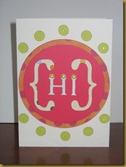 Brooke's Cards 007