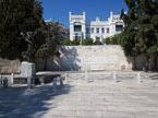 Кметството в Кавала