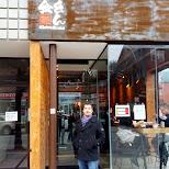 kinten ramen in toronto in Toronto, Ontario, Canada
