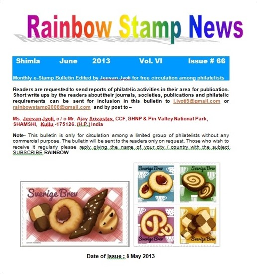 June Rainbow  2013