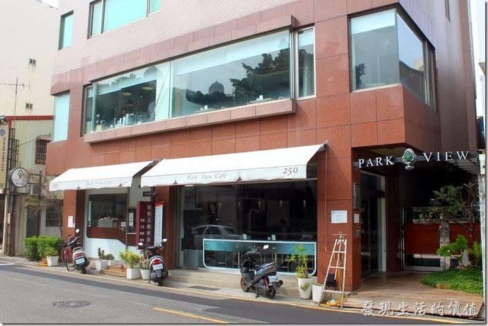 台南-綠帕克咖啡館。台南-綠帕克咖啡館的外觀。