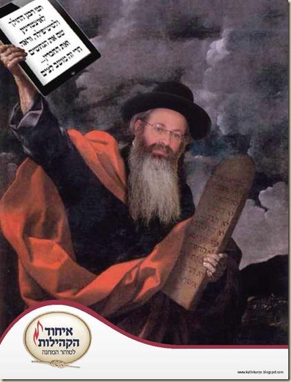 kinus kotler - Copy