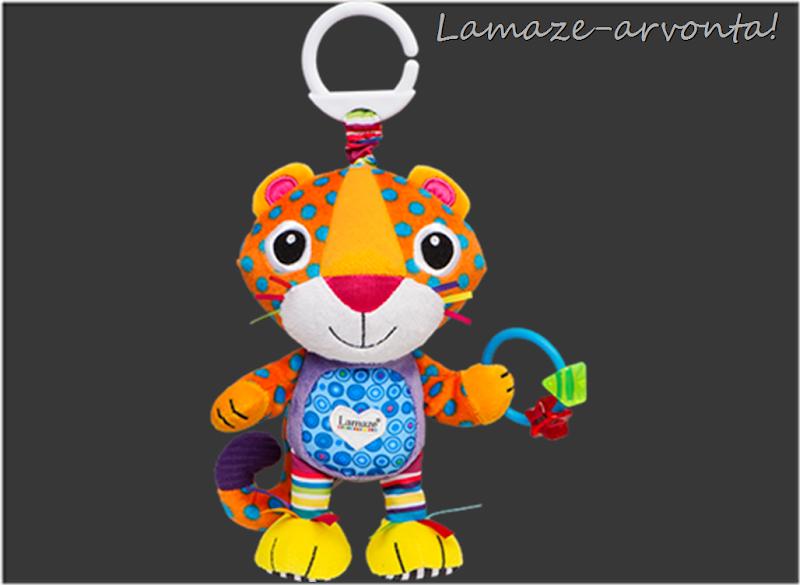 LAMAZE-Lenne-leopardi