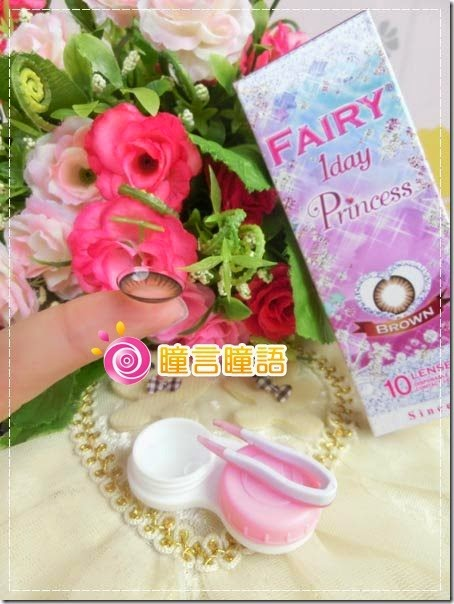 七七醬分享---(1-Day)-Fairy-Princess-Brown4