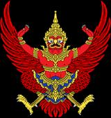 lambang negara Thailand