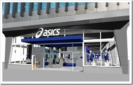 La firma ASICS abre dos Concept Store en España: Madrid y Barcelona las ciudades elegidas.