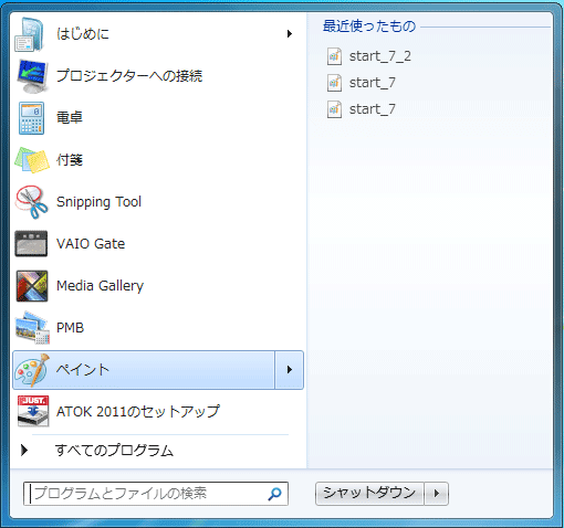 start_7_3