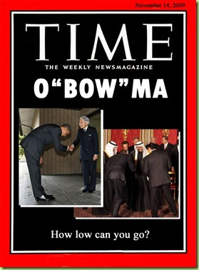 O-Bow-Ma