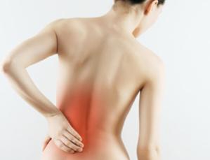 Cara Menyembuhkan Sakit Pinggang