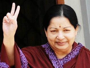 jayalalitha bail plea article