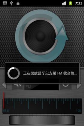 screenshot-1319283239946