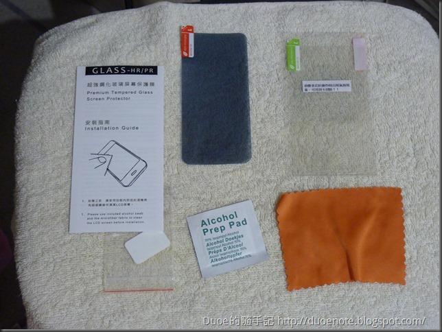 鋼化玻璃保護貼配件