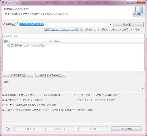 インストール 20121003 220415.jpg