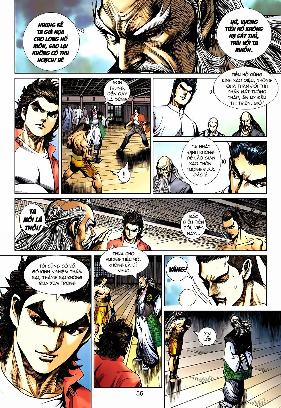Tân Tác Long Hổ Môn chap 665 - Trang 26