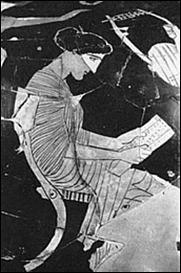vaso grego Leitura