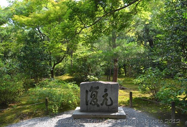 42 - Glória Ishizaka - Arashiyama e Sagano - Kyoto - 2012