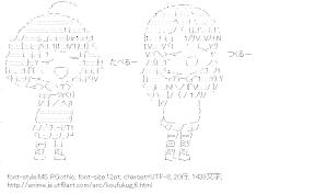 [AA]森野きりん & 町子リョウ (幸腹グラフィティ)