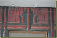Tiles Salinas