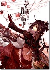 Yume no Mayu Tsumugu Moumoku no Rinbu