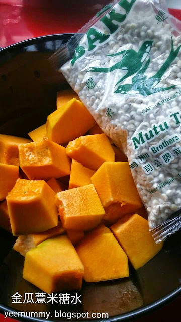 Pumpkin barley dessert 金瓜薏米糖水