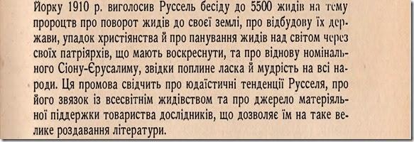 2014-05-17_191223