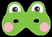 máscara rana (1)