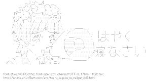 [AA]Uiharu Kazari Megaphone (Toaru kagaku no railgun)