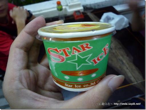 泰國零食-芒果冰淇淋