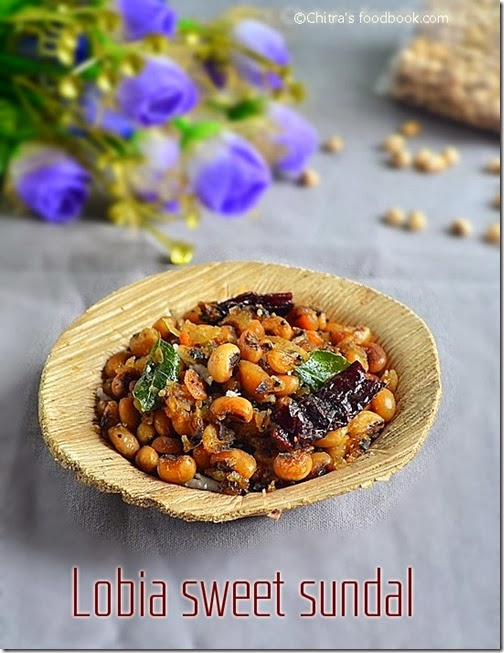 karamani sweet sundal recipe