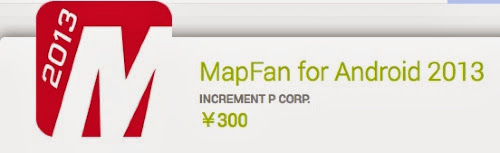 MapFan02.jpg