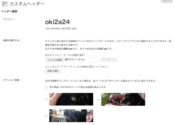 スクリーンショット 2013-07-06 11.20.42.png