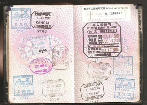 japan visa 2