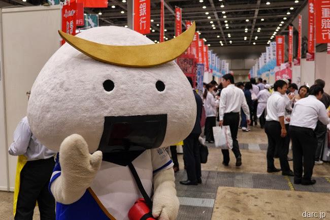 Japanese Riceball Mascot