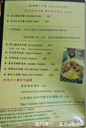Fat Chef's Kitchen 寵物友善餐廳 (2)